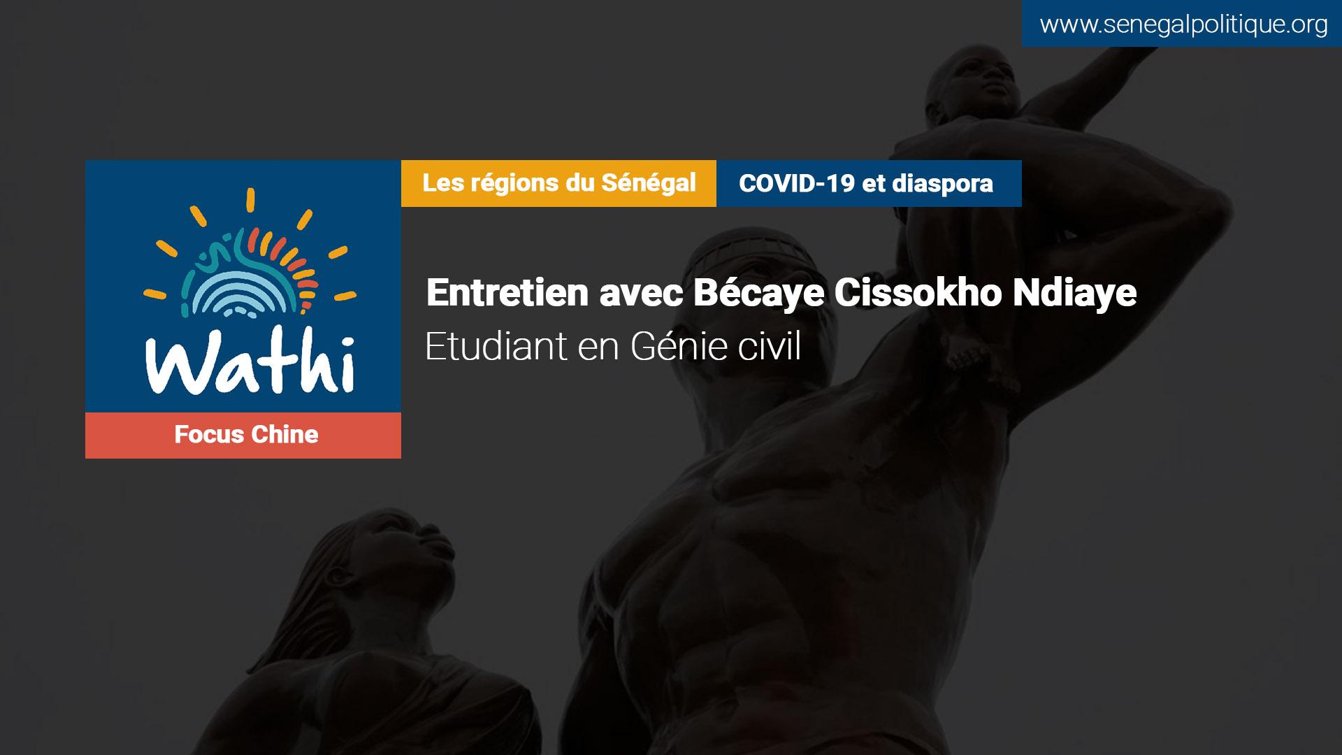 Bécaye Cissokho Ndiaye, étudiant en Chine:«Il y a un abandon des mesures barrières au Sénégal. En Chine, cela nous inquiète car nous savons ce que le virus est capable de faire»